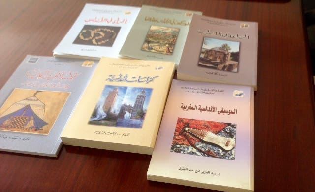 منشورات صادرة عن مركز حوار الحضارات