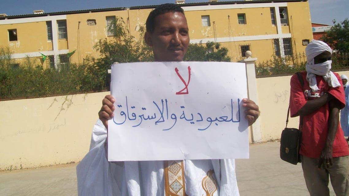 لا للعبودية موريتانيا