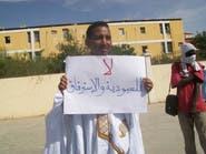 شرطة موريتانيا تفض مؤتمرا صحافيا لمنظمة تحارب العبودية