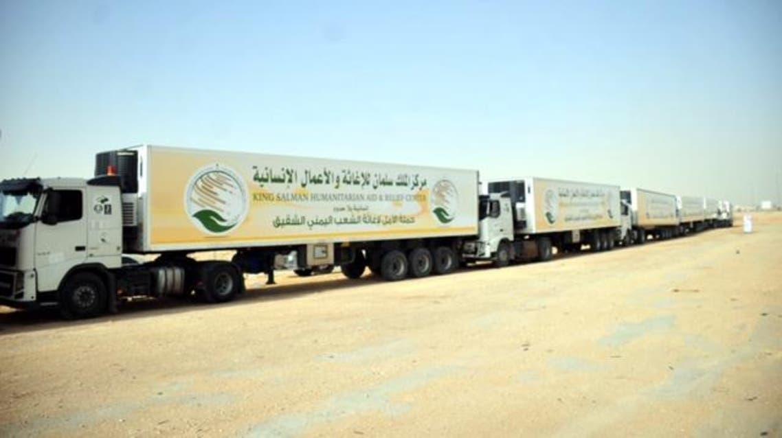 قافلة مساعدات سعودية لليمن