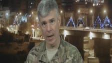 'داعش، عراقی فوج کو رمادی سے نہیں نکال سکتی'