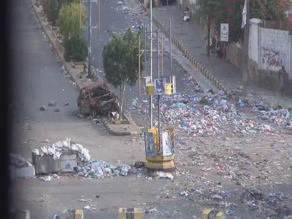 ميليشيات الحوثي وصالح تقصف الأحياء السكنية في #تعز