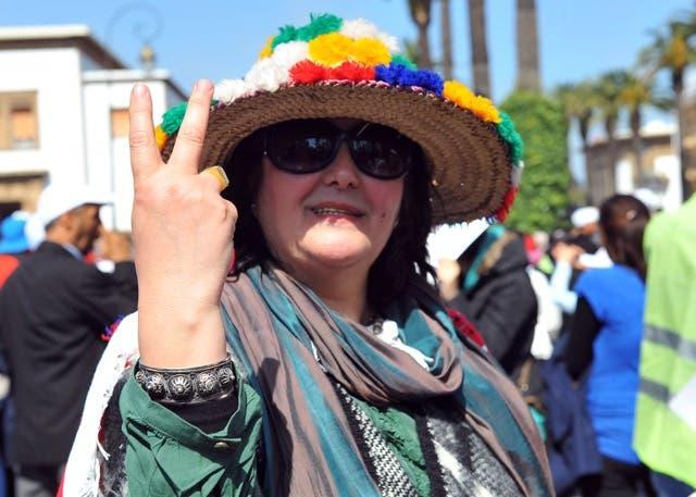 احتجاجات نسائية مغربية في قلب العاصمة الرباط