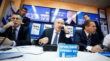 U.S. 'still spying' on Netanyahu communications