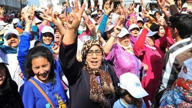 المغرب.. منظمات نسائية ترفض التوجه لإخراج هيئة للمناصفة