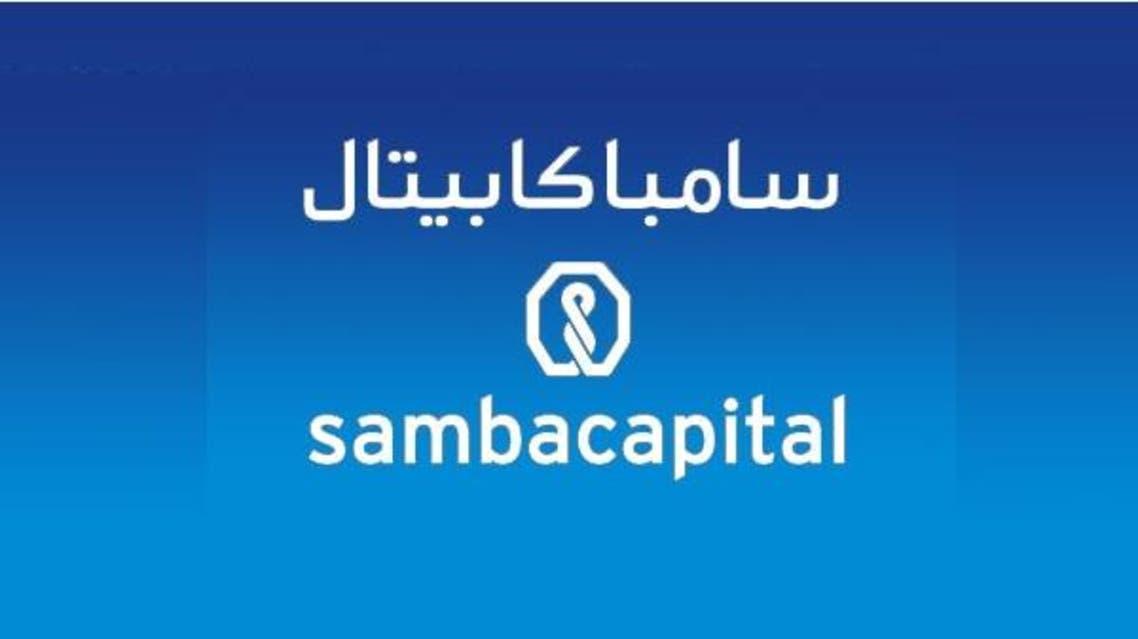 سامبا كابيتال