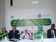 موريتانيا.. إطلاق برنامج تثمين التراث بالمدن القديمة