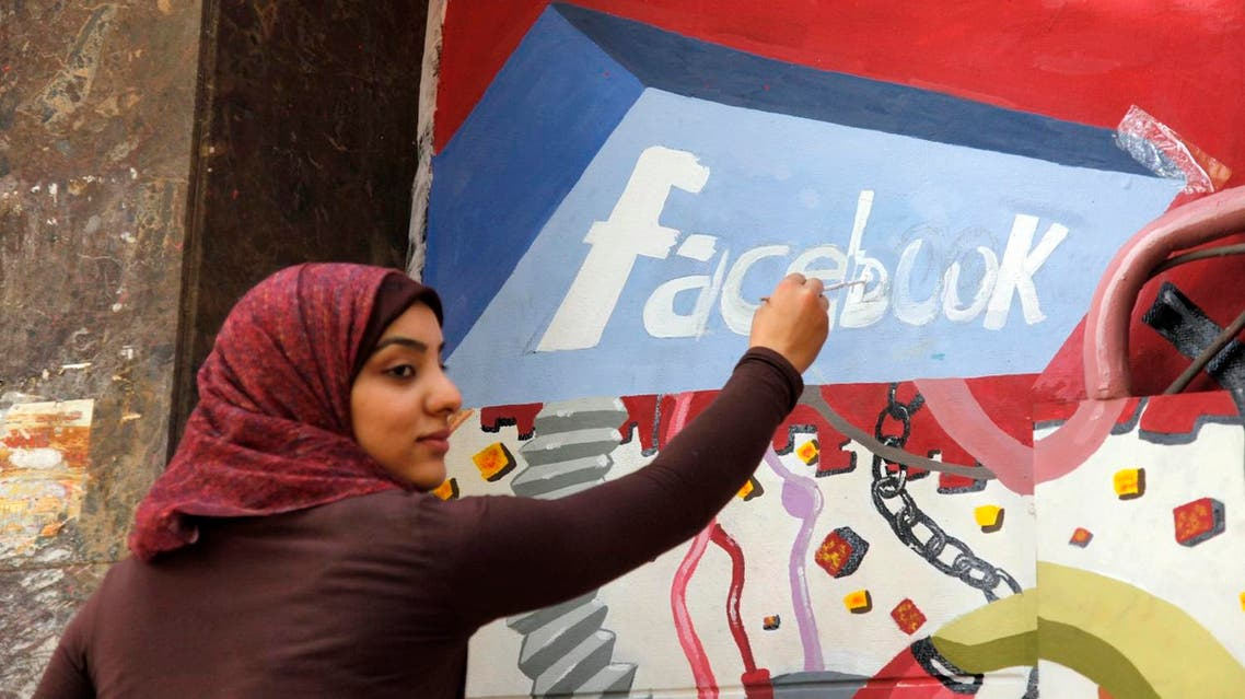 Facebook said it hoped to 'resolve this situation soon' so the program, which it had launched with Etisalat Egypt some two months ago, could be restored. (File photo: AP)