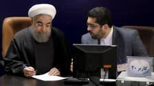 Iran defiantly plans on 'expanding missile program'