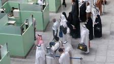 السعودية.. أسعار تذاكر الطيران تهبط 30%