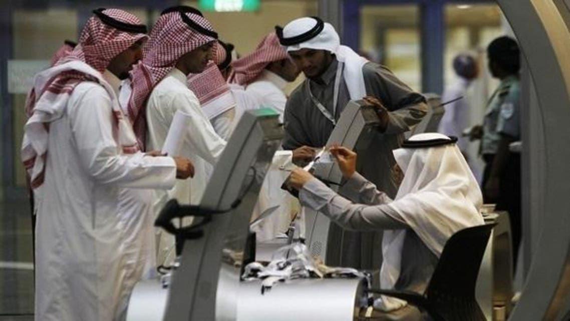 سوق العمل السعودية