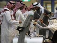 استقرار البطالة بين السعوديين عند 12.9% بالربع الثاني