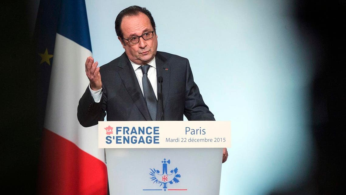 """French President Hollande delivers a speech during """"La France s'Engage"""" (France makes a commitment) ceremony at the Elysee Palace in Paris. (Reuters)"""