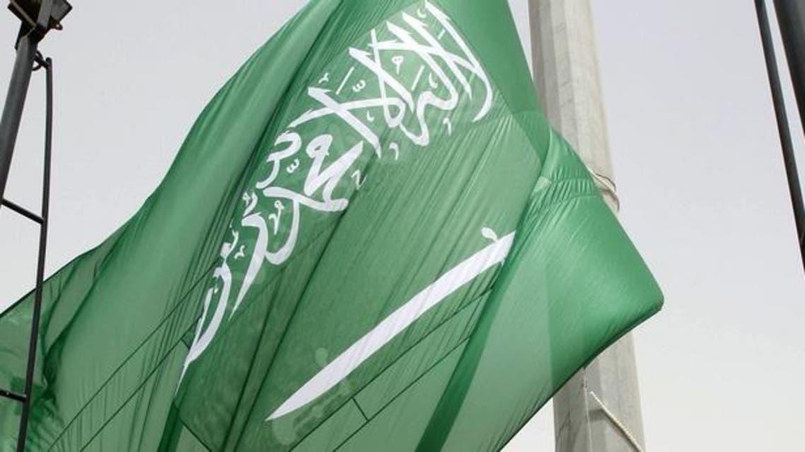 iran saudi flag AFP