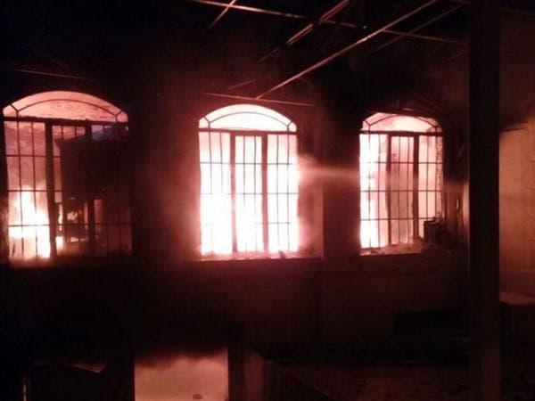 اقتحام السفارة السعودية في #طهران وإشعال النيران فيها