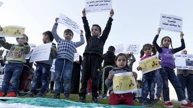 """مجلس الأمن يبحث """"حصار التجويع"""" في سوريا"""