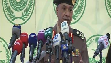 السعودية: لم يتم إعدام أي قاصر من بين الإرهابيين الـ47