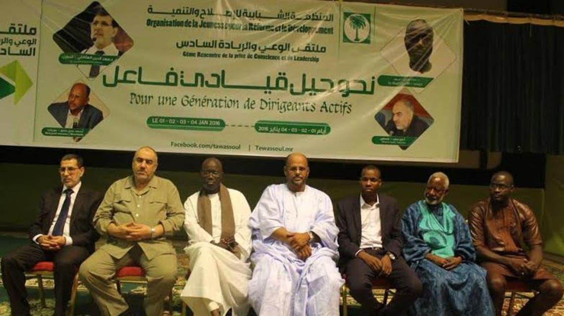 إسلاميو موريتانيا