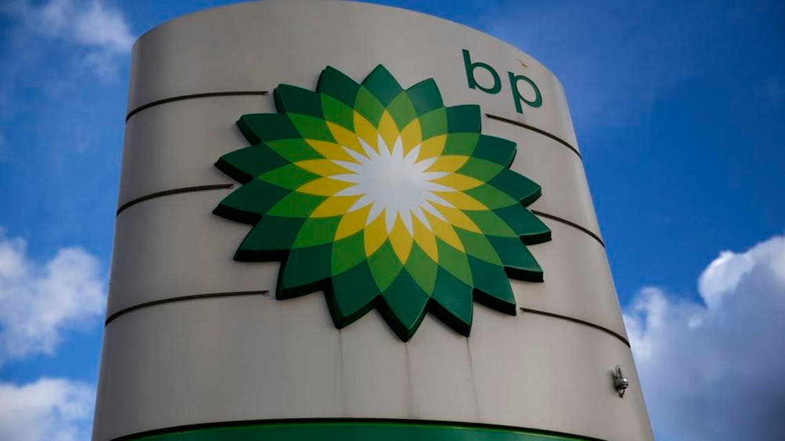 BP logo outside a petrol station in the town of Bletchley in Buckinghamshire, England. (File photo: AP Photo)