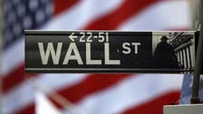 Investors look to January effect at start of 2016