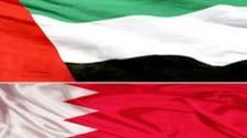 البحرين والإمارات مع السعودية في إجراءاتها ضد الإرهاب