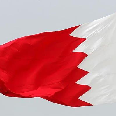 """البحرين تدعو مواطنيها لمغادرة إيران والعراق """"فورا"""""""