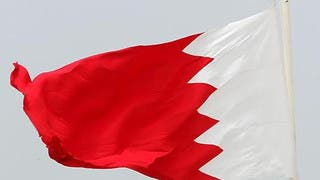 البحرين تأسف للإعلان الأميركي حول الجولان المحتل