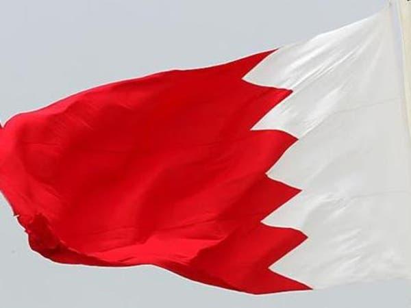 البحرين: إيقاف شخصين تلقيا أموالاً من شيخ قطري