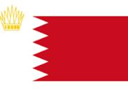 البحرين: إدانة 51 شخصاً بتأسيس وتنظيم جماعة إرهابية