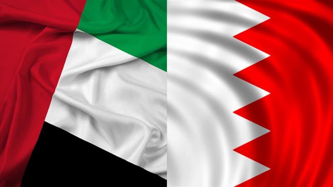 uae- bahrein flag