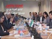 #سوريا.. المعارضة إلى التفاوض مع النظام بعد أسابيع