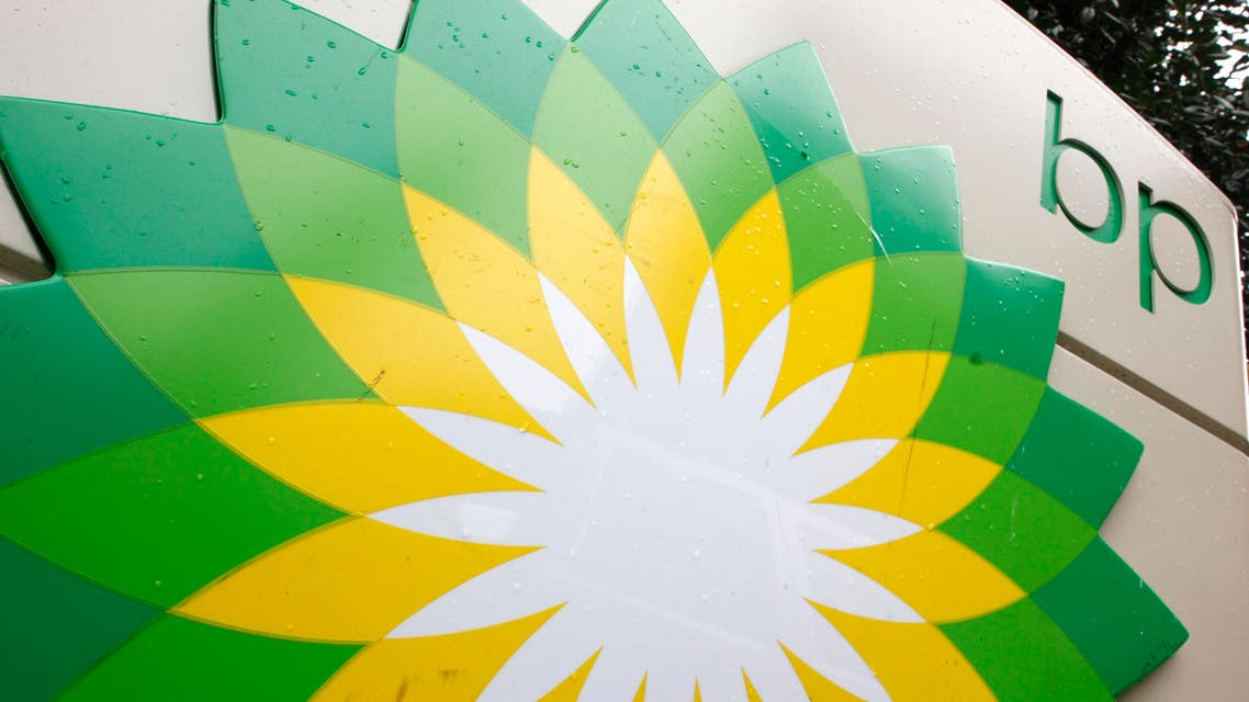 In this file photo made Oct. 25, 2007, the BP (British Petroleum) logo is seen at a gas station in Washington. AP