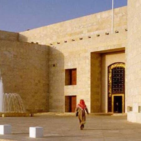 السعودية تدعو المجتمع الدولي للاستجابة إلى احتياجات السودان