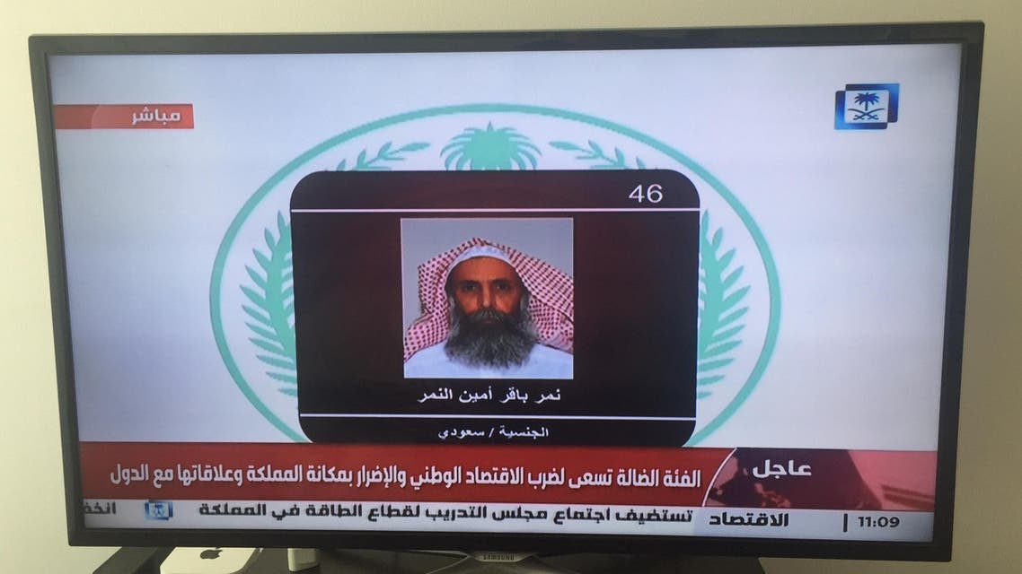 Saudi Arabia's state television channel displays an image of Sheikh Nimr al-Nimr, Saturday, Jan. 2, 2016. (AP)