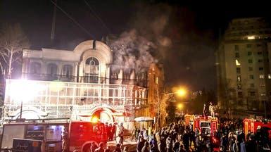 إيران تأسف للاعتداء على #السفارة_السعودية