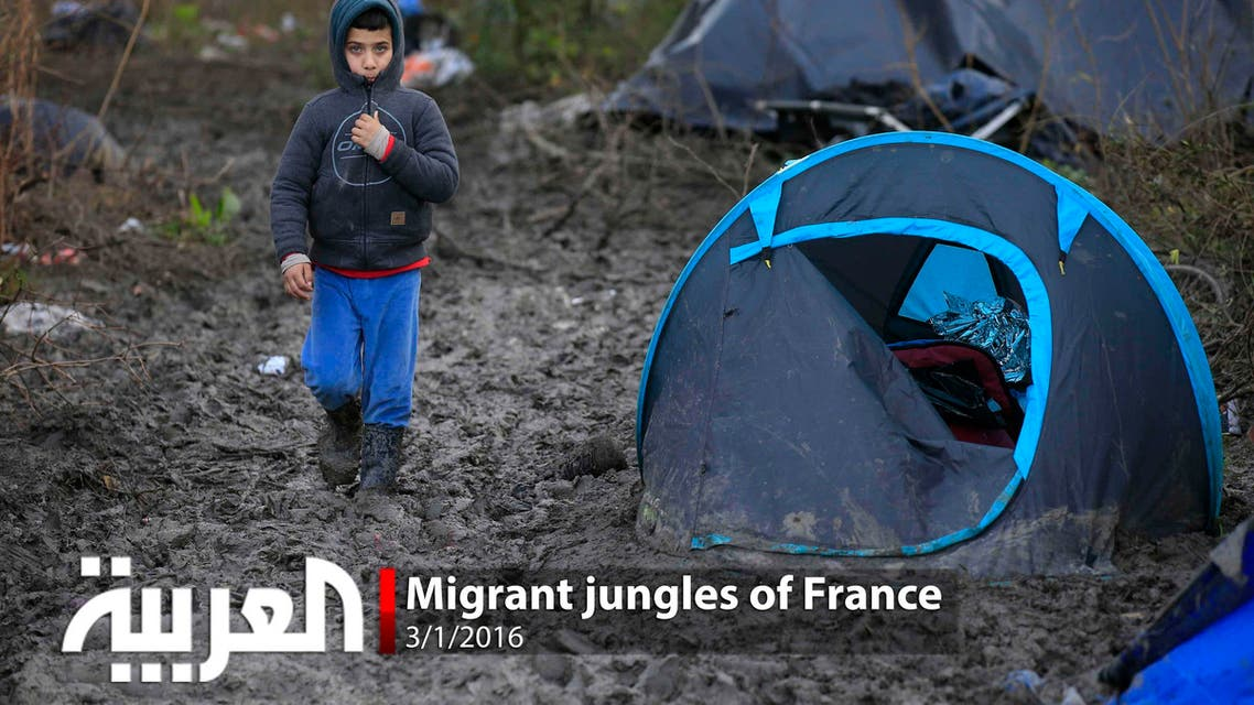 Migrant jungles of France