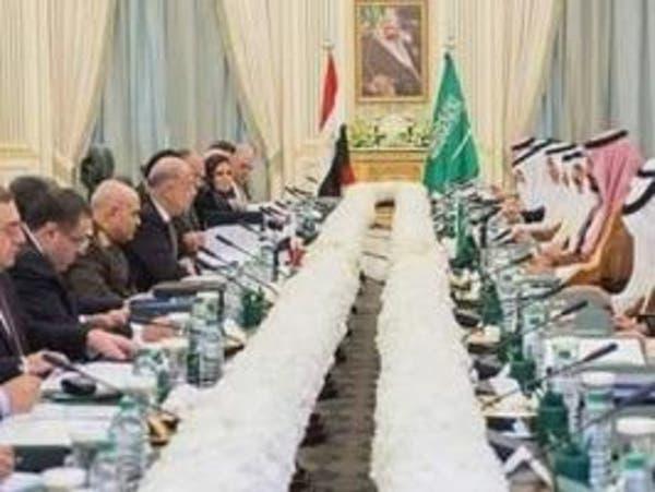 اجتماع للمجلس التنسيقي المصري – السعودي بالرياض