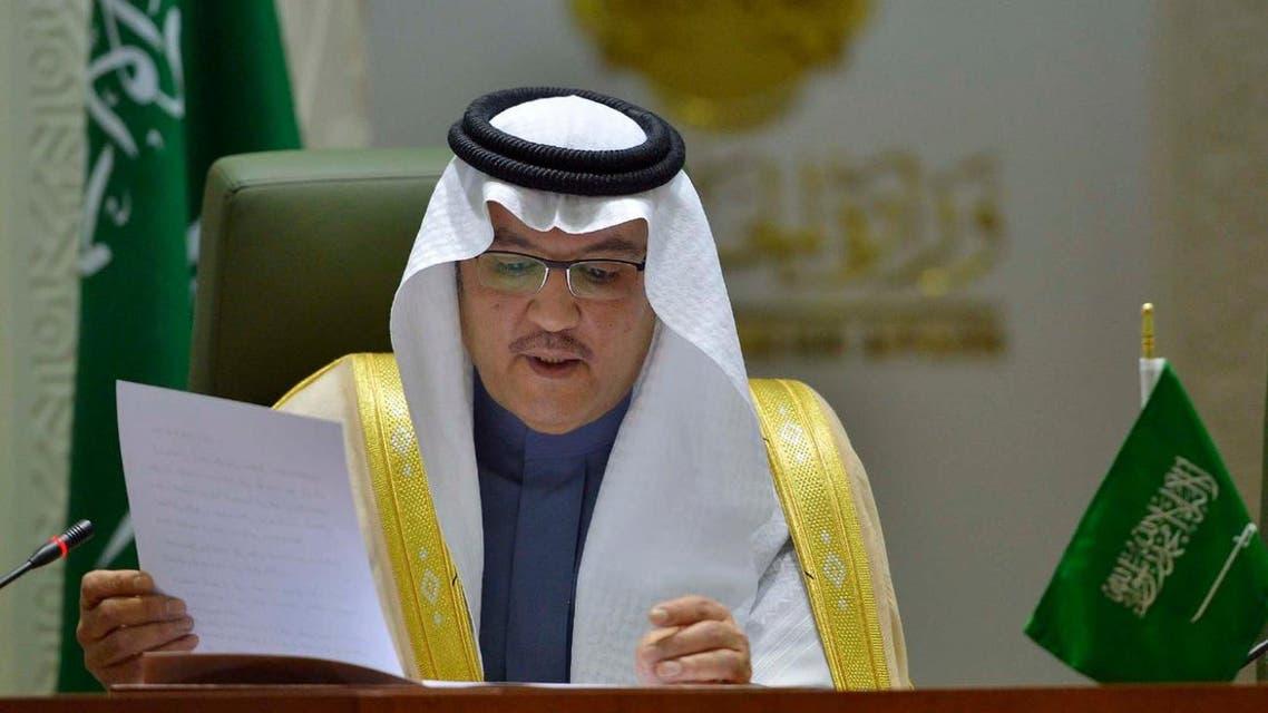 أسامة نقلي - الخارجية السعودية