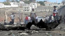 Yemen declares Aden curfew after deadly fighting