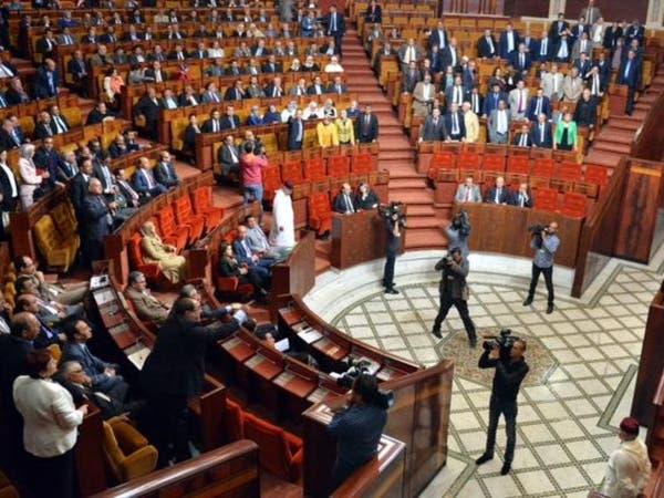 """المغرب.. حملة على """"فيسبوك"""" لإلغاء معاشات البرلمانيين"""