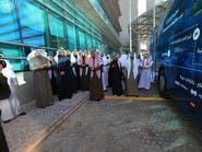 تدشين أول فرع متنقل لخدمة أصحاب الأعمال في السعودية