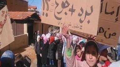 """مضايا السورية تئن """"جوعاً"""".. والحصار مستمر"""