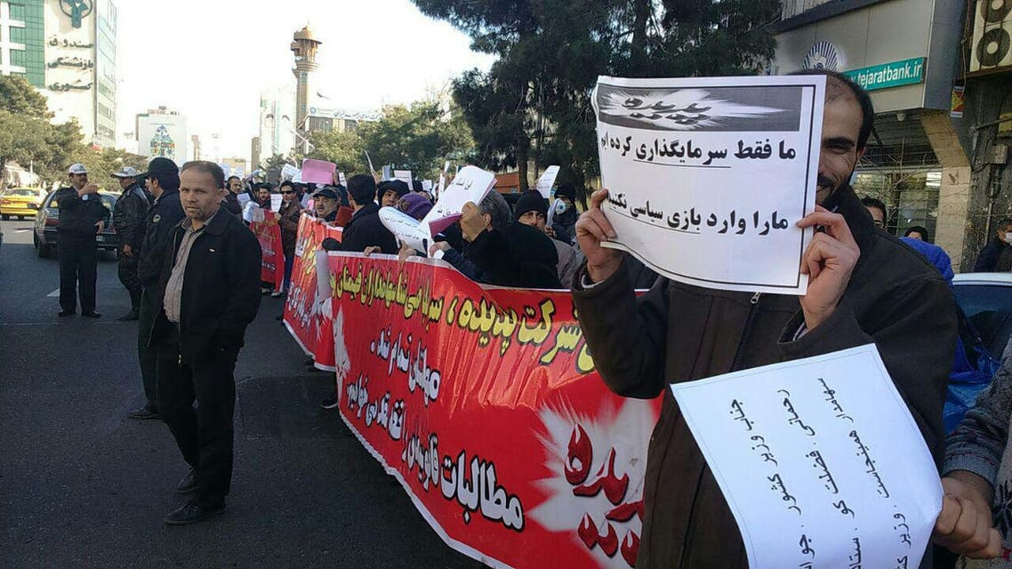 مظاهرات ضد الفساد في إيران