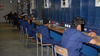 خطط لإنشاء مصانع داخل السجون السعودية