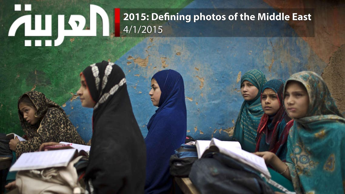 2015: Defining photos of the Middle East