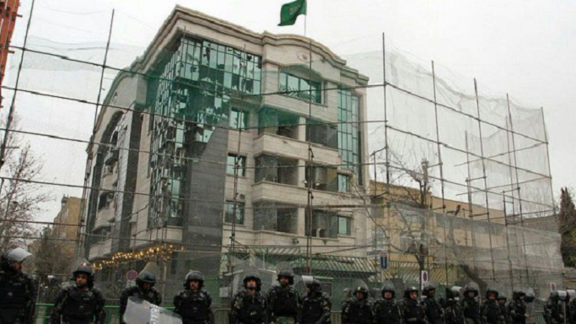 القنصلية السعودية في مشهد إيران