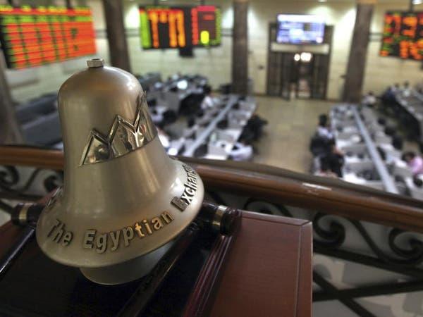 خفض زمن الإيقاف المؤقت للأسهم المصرية لـ10 دقائق اليوم