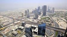 """""""أراضي وأملاك دبي"""" تنفي خفض رسوم التسجيل العقاري 50%"""