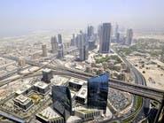 دبي: 204 مليارات درهم تصرفات العقار بـ 9 أشهر