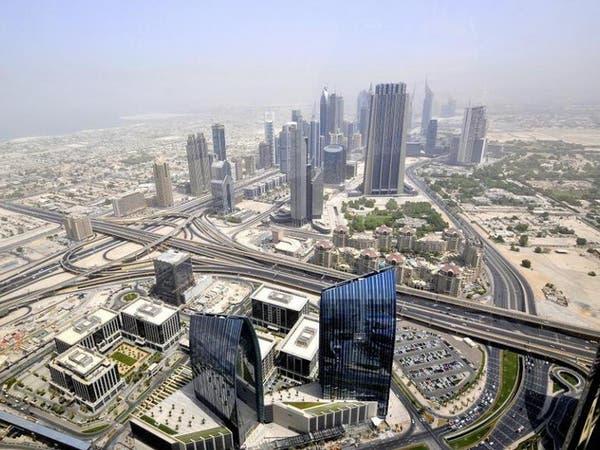 نايت فرانك: دبي مدينة الروائع العقارية والسياحية